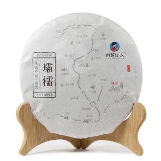 2018年南茗佳人勐库《坝糯》古树藤条春茶 普洱茶生茶 200克/饼