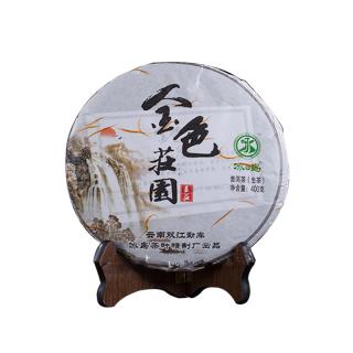 冰中岛 2013年金色庄园 古树纯料普洱生茶 400克/饼