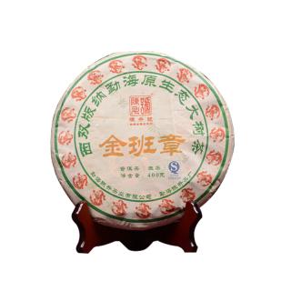 陈升号 2012年 金班章 普洱茶生茶 400克/饼
