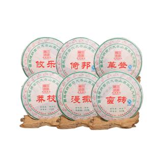 1套 陈升号 2014年古六大茶山套装 生茶 2142克/套