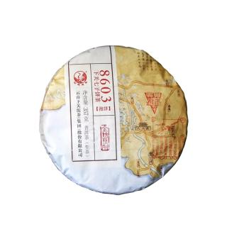 2019年 8603下关七子饼茶(普洱生茶)357克/饼