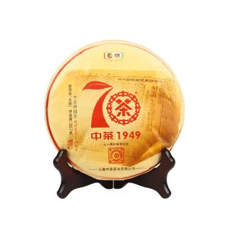 2019年中茶大红印 70周年尊享版 普洱生茶 茶叶 357g/片