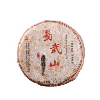 【买五送一】贡马茶品 2012年易武山 中期茶生茶 版纳原产地仓储 80克/饼
