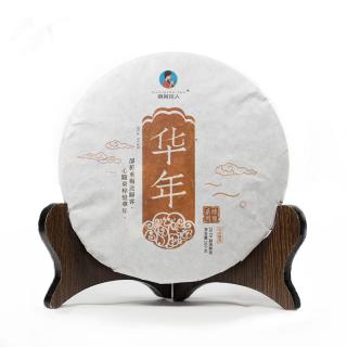 2015年南茗佳人普洱熟茶《华年》勐海熟茶200克/饼