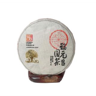2019年 福元昌 圆茶 357克 生茶