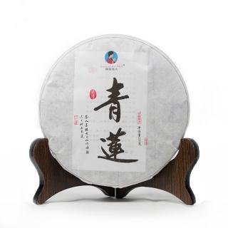 2017年南茗佳人古树春茶《青莲》普洱生茶200克/饼