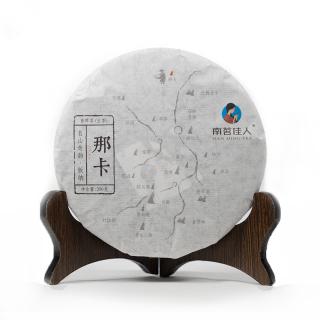2017年南茗佳人古树春茶《无锋》普洱生茶 357克/饼