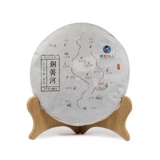 2018年南茗佳人易武古树春茶《铜箐河》普洱茶生茶 200克/饼