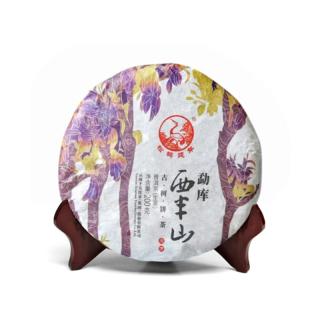 下关沱茶 2019年 勐库西半山古树生茶 200g/饼