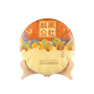 2019年 下关沱茶 麻黑公社老树圆茶 357g生茶