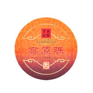 2014年下关沱茶 高原陈 普洱茶生茶 100g/盒