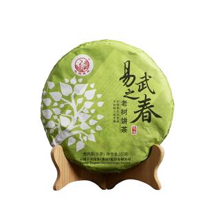2015年 下关沱茶 易武之春老树饼茶357g 生茶