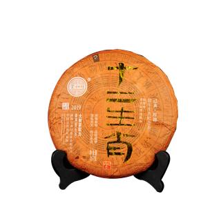 宝和祥2019年十二生肖 己亥厚德 猪年生肖纪念茶 357克