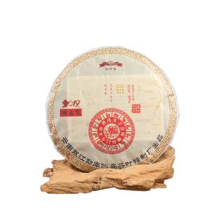 冰中岛 2019年 西半山 猪年生肖纪念饼 生茶357克/饼