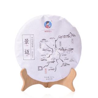 2019年南茗佳人《景迈》头春古树茶357克/饼 买7送1