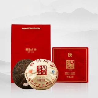 2018年澜沧古茶《八壹金瓜沱》宫廷茶芽 正品包邮 500克/沱