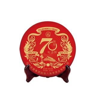 2019年八角亭《70周年纪念饼》普洱茶 生茶 357克/饼