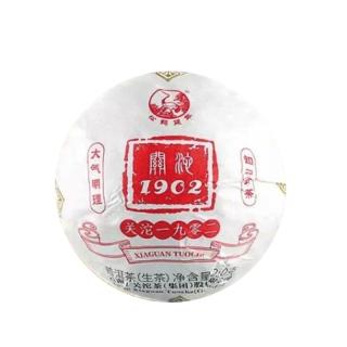 2019年 下关沱茶《关沱1902》普洱生茶 250g/盒