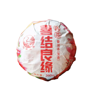 2019年 下关沱茶 喜结良缘团茶 生茶 260g/盒