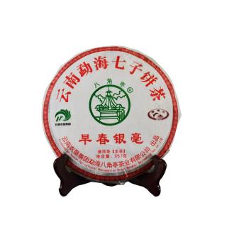 八角亭 2019年  1901-早春银毫 普洱生茶 357g/饼