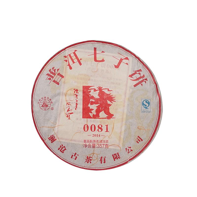 2014年澜沧古茶0081七子饼茶357g熟茶