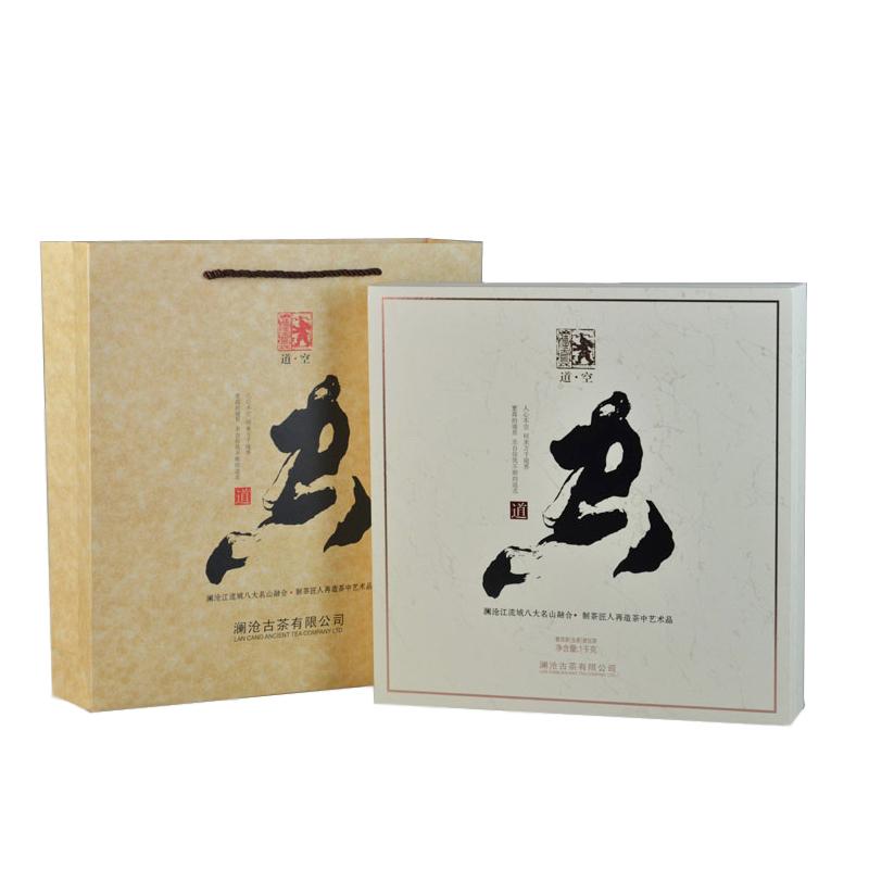 澜沧古茶2012年道空1000g八山古树拼配生茶