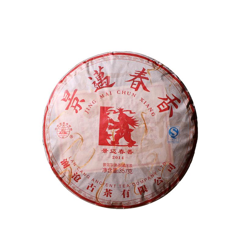 澜沧古茶2014年景迈春香大饼熟茶357g