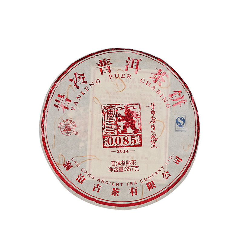 澜沧古茶2014年传奇0085七子饼357克熟茶