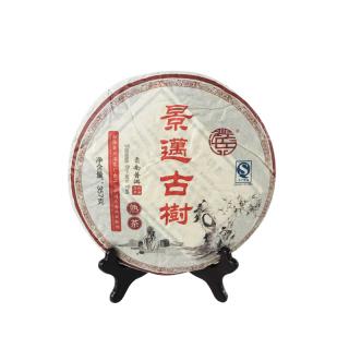 兴海茶厂2012年景迈古树熟茶 357g/饼