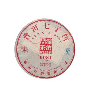 【买七送一】澜沧古茶 2017年0081 普洱茶熟茶  357克/饼
