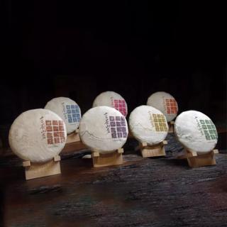 余福生福元昌【茶山仓藏茶】 十二茶山仓系列--七山合集  7饼
