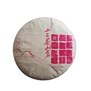 福元昌【茶山仓藏茶】 十二茶山仓系列-易武357g生饼