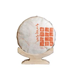 福元昌【茶山仓藏茶】 十二茶山仓系列-攸乐357g生饼