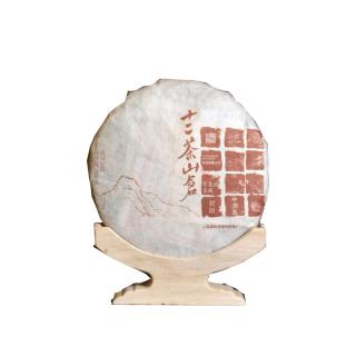 福元昌【茶山仓藏茶】 十二茶山仓系列-贺开357g生饼