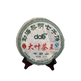 【买七送一】八角亭 2007年 大叶茶王 布朗山 357克 生茶