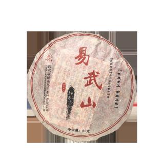 【迎鼠年特惠买1送1】2013年贡马《易武山》中期茶熟茶版纳原产地仓储80克/饼