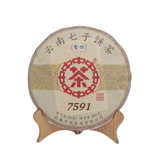 中茶 2018年 云南中茶7591普洱茶 熟茶 七子饼357克/饼