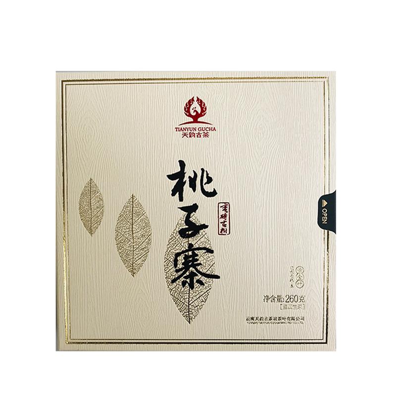【买五送一】天韵古茶 2019年蛮砖 桃子寨黄片 黄金叶礼盒装 生茶 260g/砖