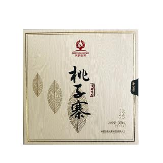 天韵古茶 2019年蛮砖 桃子寨黄片 黄金叶礼盒装 生茶 260g/砖