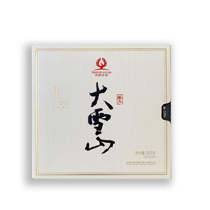 买5送1 天韵古茶2019年 大雪山 古树臻品 260克/砖