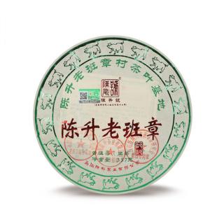 2019年陈升号《老班章》普洱茶生茶 357克/饼 纯料茶