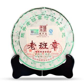 陈升号  2018年 老班章 普洱茶 生茶 357克/饼(陈升号经典重磅产品)