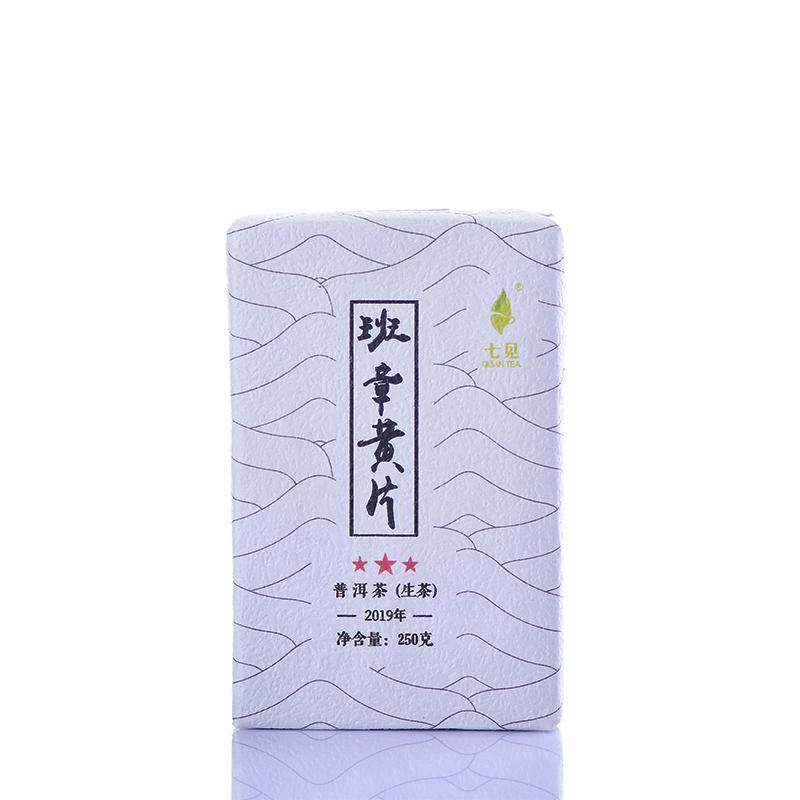 【买五送一】七见 2019年 三星 《班章黄片》 普洱茶 生茶 250克/砖