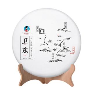 【买七送一】南茗佳人2019年《卫东》古树春茶 普洱生茶饼357克/饼