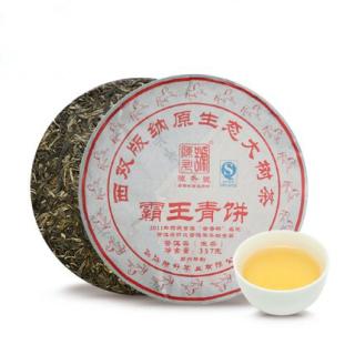 陈升号2014年 霸王青饼  生茶 357克/饼