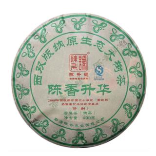 陈升号 2013年 陈香升华 普洱茶 生茶 400克/饼