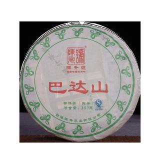 陈升号 2013年 巴达山纯料 普洱茶 生茶 357克/饼