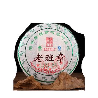 陈升号 2016年  老班章 普洱茶 生茶 357克/饼