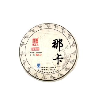 陈升号 那卡 2016年 普洱茶生饼 357克/饼