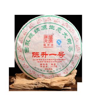 陈升号 2014年 陈升一号生茶 357克/饼